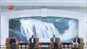 [贵州新闻联播]2015年上海对口帮扶遵义 援助资金5832万元 实施44个项目