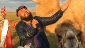 农村大叔演唱《草原不是我的家》,唱出对家乡的思念,令人陶醉