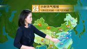 雨夹雪+中雪+大雪+暴雪+大雾;明后天(7~8号)分布如下区域
