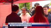 [贵州新闻联播]贵州:万岗进校园 贫困学子能优先