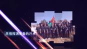 长春南关区武术协会