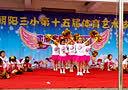 蚌埠市朝阳三小一(2)班—啦啦操《踏浪》