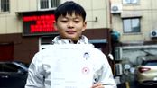 """南京:""""裸跑弟""""11岁自考大专毕业 我很累但接受这种方式"""