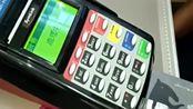 为什么银行的人总让客户办理信用卡,看完明白背后的猫腻