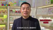 未来之星恩施文化中心狂欢购物节!