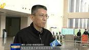 潍坊市电子身份认证系统将逐步完善