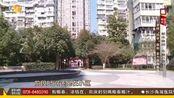 长沙水木轩小区物业主动公布确诊病例 业主点赞:公开信息方便对照自查