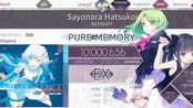 【Arcaea】Sayonara Hatsukoi Ftr6 PM