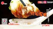 重庆北路24小时生煎,底板厚脆吃口松软,老上海人的最爱 - 西瓜视频