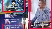 王者荣耀: 官方策划Donny人物曝光,游戏账号贵族8,最强