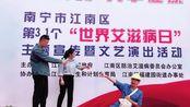 广西喜剧谐星叶敬林喜剧团队之预防艾滋病主题小品《心 病》视频