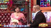 歌唱家李丹阳,现场演唱《亲亲茉莉花》,歌声婉转动听
