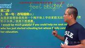 2019道长王江涛英语二写作强化完整版 03书信类应用文2【考研全程免费资料+公众号:研学僧】