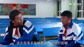 陈翔六点半, 考试作弊学会摩斯密码,谁知还有更厉害的高手!