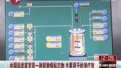 中国科学家发现一种新肿瘤标志物