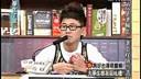 大学生了没20100421(东营网络电视网)录制(maopuhi.cn)