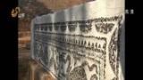 [早安山东]枣庄滕州 发现汉代隔板开窗开口形式合葬墓室