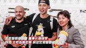 中国男子篮球职业联赛 19/20赛季 他来了!林书豪抵达北京,首钢管理层到场接机