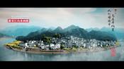 艾诚:走遍世界,黄山最美