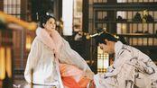 【东宫番外  十六娘×阿穆】满架蔷薇一院香