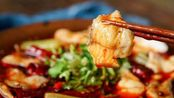 【水煮鱼】大马网红美食