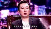 """王思聪人设崩塌,香蕉娱乐资产冻结,""""国民老公""""还能风光多久?"""