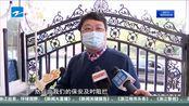 浙江民办中小学招生政策有调整:测温 分餐 杭州学校为开学做准备