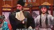 【晋剧】 劈山救母(下) — 山西省吕梁中路梆子剧团_标清