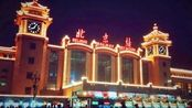 29日0时至12时,北京新增1例美国输入病例