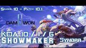 [LOL第一视角]DWG Showmaker SYNDRA vs ORIANNA Mid - Patch 10.1 KR Ranked