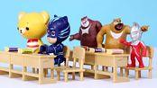 玩具故事:小猪佩奇的脚扭了 小伙伴们轮流背着佩奇去上学