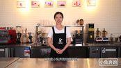 开一家奶茶店需要用到哪些设备?(史上最详细视频解说)