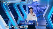 2019主持人大赛,蔡紫精彩表演