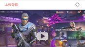 cf手游生化3.0新生化酒店,走位,卡点,基础,bug解说游戏视频