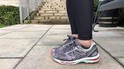 姐姐秀鞋 ASICS Gel Nimbus 19 碳灰