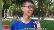台湾主播问大陆00后学生: 你有多少存款? 他的回答让80后的我难堪