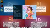 【 PS教程】5分钟制作一张照片分割效果海报 野鹿志/马鹿野郎(中文字幕)