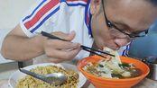 在吉林四平的第1顿饭,一碗烩面一份炒饭,这种吃法好奇怪
