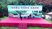 万村乡第二届枇杷采摘节