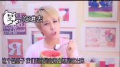 恋珊妮:夏天如何吃西瓜才更爽?新技能,get起来~点赞转发~么么哒,我的微博网址http://wei-美拍搞笑精选第20季-美拍搞笑精选