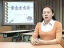 视频: 激素_上海初中生物教师说课视频与实录