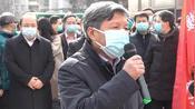 西安交大二附院组建130名医疗队出征武汉 交大校长洒泪送别