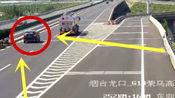 轿车高速被撞成废铁,却被判全责,监控还原真相!