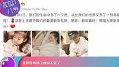 41岁章子怡宣布二胎产子,结婚4年凑足一儿一女,汪峰开心极了