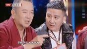 《跨界喜剧王3》鸡窝成燕窝,张晨光讲述为人父辛酸史,精彩!
