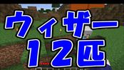 【Minecraft】完全没有进度的minecraft #6【自制中字】
