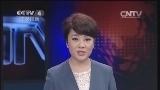 [中国新闻]湖北咸宁公开开庭审理刘维等上诉案
