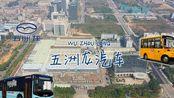 五洲龙汽车(深圳龙岗)- 中国第一辆混合动力客车,曾经占深圳市新能源公交车75%市场份额,如今深陷破产泥潭