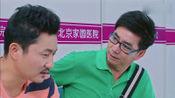 老公们的私房钱:张涛与明浩带小涛做亲子鉴定,结果如何呢?