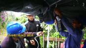 贵州水城县山体滑坡20小时梳理:已致13人遇难 仍有32人失联